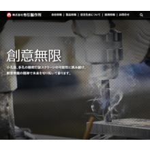 『ホームページリニューアルのお知らせ/製品紹介』 製品画像