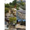 日本の石 カタログ(2) 製品画像