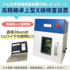 非破壊検査用|高精細卓上型X線検査装置『J5600』 ※小型軽量 製品画像