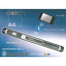 Bluetooth搭載 携帯式ハンディスキャナー 製品画像