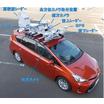 MMSによる移動式高精度3次元計測 製品画像