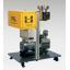 高真空排気装置 TPSシリーズ/DPSシリーズ 製品画像