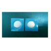 隠しマグネット『RC18-1.5防水タイプ』【サンプル配布中】 製品画像