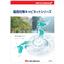 風雨対策キャビネットシリーズ カタログ 製品画像