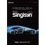 アブソリュート角度検出器 「Singlsyn」 総合カタログ 製品画像