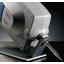 WDS MagnaRay 分光器 製品画像