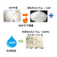 ホタテ・天然抗菌マスターバッチ 製品画像