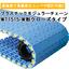 プラスチックモジュラーチェーンWT1515-W形クローズタイプ 製品画像