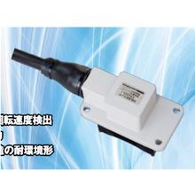 回転速度センサ『KRS333-1』 製品画像