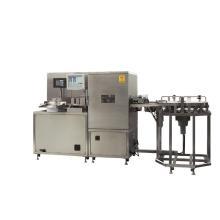 バイアル瓶X線自動検査装置/TW60B 製品画像