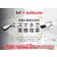 バーコードリーダー『AsReader』総合カタログ 製品画像
