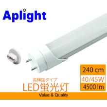 LED蛍光灯『Aplight高輝度タイプ240cm40/45W』 製品画像