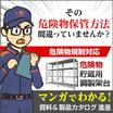 0315_futahashigiken_mail_2.jpg