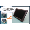 サービス『ブラウン管モニターから液晶ディスプレイへの置き換え』 製品画像