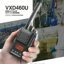 デジタル簡易無線機【アナログ波400MHz帯終了後も利用可】 製品画像