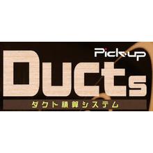ダクト積算システム『Ducts』 製品画像