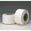 包装用テープ『開封用テープ ダンカットテープ』 製品画像