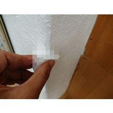 メンテ簡単で紫外線で変色も無い漆喰 【無添加住宅オリジナル漆喰】 製品画像