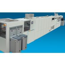 水素雰囲気コンベア炉(還元雰囲気連続熱処理装置) 製品画像