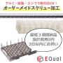 《スクリュー・パレット製作》 ※樹脂、アルミ、エンプラ対応OK! 製品画像