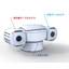 サーマルカメラの特性 製品画像