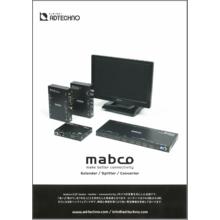 mabco製品カタログ 製品画像