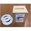 プラスチック障子紙用両面テープ『tesa(R) 68618』 製品画像