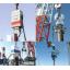 調和工業株式会社  事業紹介 製品画像