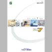 プロセブン株式会社『プロセブンマット』総合カタログ 製品画像