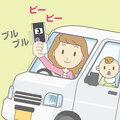 【導入事例】診察まで車で待機。呼び出しベルで人との接触を最小に。 製品画像