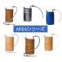 【ドラムポンプ(エア式)】APDSシリーズ(吐出専用加圧式) 製品画像