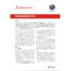 SOLIDWORKS 2019  PCB Datasheet 製品画像