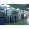 【工場内の作業環境・衛生管理の改善】間仕切りカーテン 製品画像