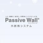 低価格でデザイン豊富なPassive Wall(R)湿式外断熱 製品画像