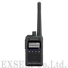 デジタル簡易無線免許局『TPZ-D563/TPZ-D563BT』 製品画像
