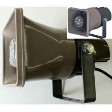 屋外用スピーカー NZ-S16H 製品画像