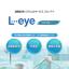 遠隔監視システム&サービス L・eye 小形風力発電パッケージ 製品画像