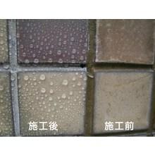 【大規模修繕工事可能】無機質浸透性タイル仕上防水材 製品画像