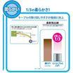 【1/3の柔らかさ!】高機能型低圧アルミ導体CVケーブル 製品画像