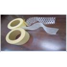 ジョイントテープ『ダイヤテープ』 製品画像