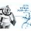 ZETA『マグネットアジテーター 無菌プロセス用』 製品画像