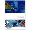 パーキングシステム総合カタログ 製品画像