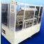 ウォーキングビーム式硬化炉『APC-WBシリーズ』 製品画像