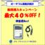 ポータブル振動診断計【※設備診断技術ハンドブック進呈】 製品画像