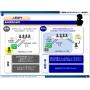 【活用事例】新卒採用の選考 RPA活用例  製品画像