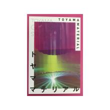 制作協力 富山発のガラス展覧会「トヤママテリアル」【東京六本木】 製品画像