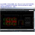 高速&多機能ビューア『Brava Desktop』 製品画像