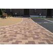 【コンクリート製舗装材】『透水性インターロッキングブロック』 製品画像