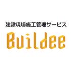 建設現場施工管理サービス『Buildee』 製品画像