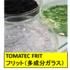 TOMATEC FRIT ◆『フリット(多成分ガラス)』 製品画像